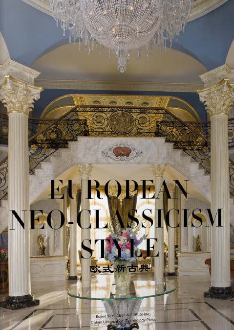 European-hi-design